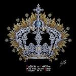 Diseño de corona para Ntra. Sra. del Rosario, obra de Curro Claros.