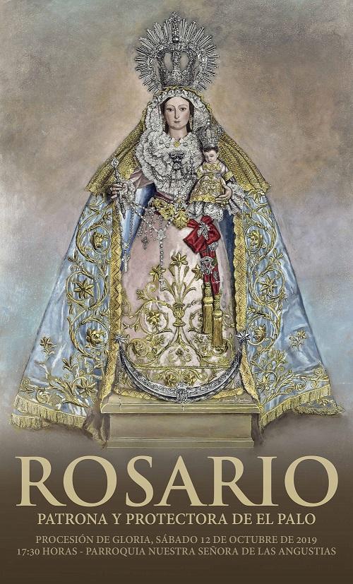 Cartel anunciador de la procesión de Gloria 2019, obra de D. Jonathan Sánchez Aguilera.